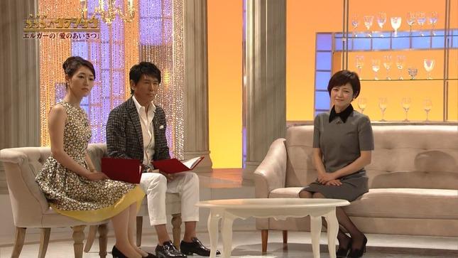 牛田茉友 らららクラシック おはよう日本 10