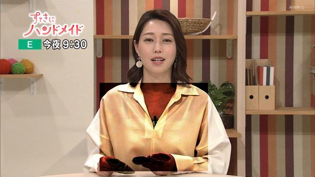 牛田茉友 おはよう関西 すてきにハンドメイド 13