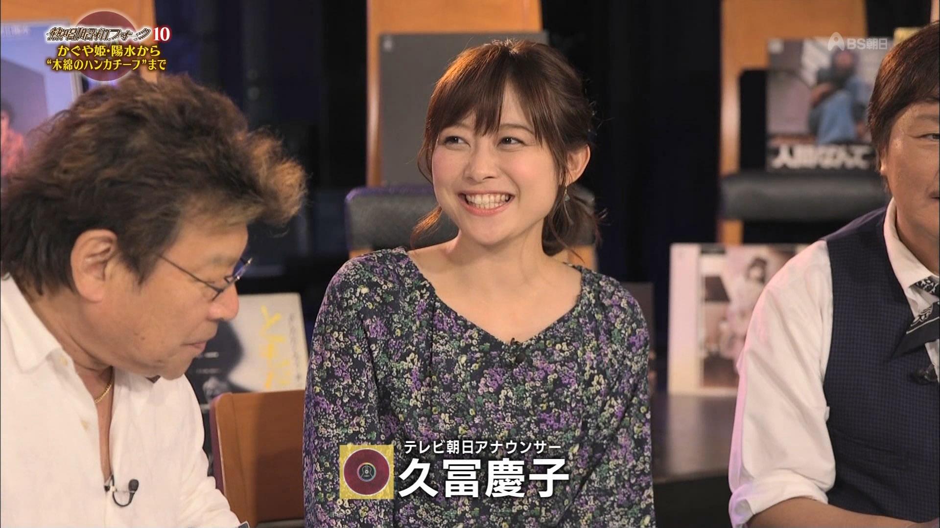 久冨慶子アナ おかずのクッキング 熱唱!昭和フォーク
