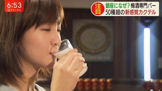 林美桜 スーパーJチャンネル 15