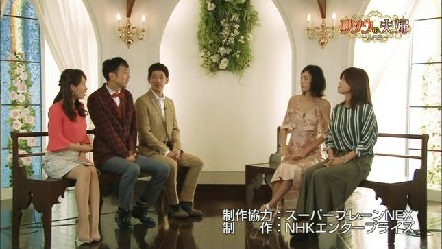 片山千恵子 リソウの夫婦~入門編~ NHKニュース 9
