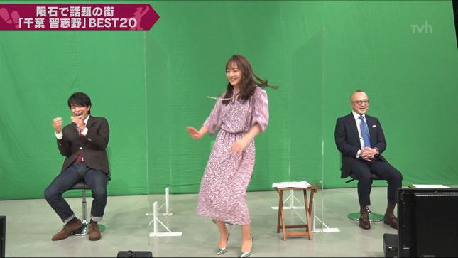 片渕茜 出没!アド街ック天国 9