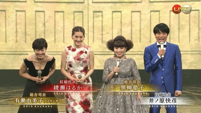 有働由美子 第66回NHK紅白歌合戦 05