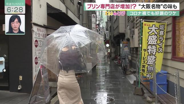 薄田ジュリア 報道ランナー 3
