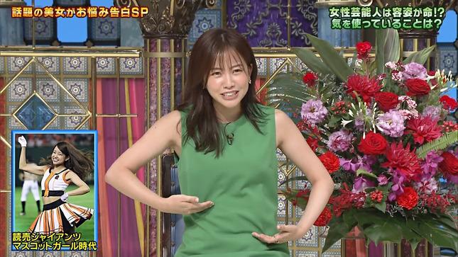 中川絵美里 踊る!さんま御殿!! 3