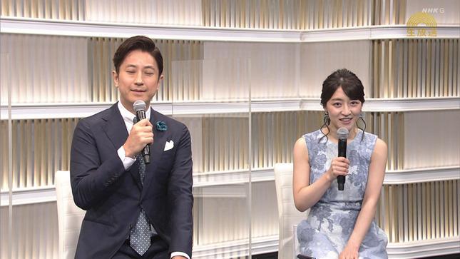 赤木野々花 うたコン NHKニュース7 6