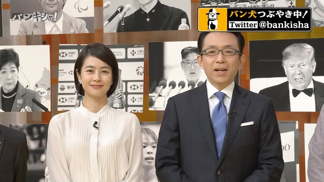 夏目三久 真相報道バンキシャ! 2