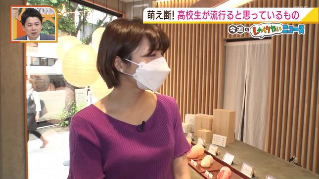 清水麻椰 土曜のよんチャンTV 9