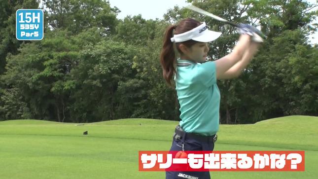 増田紗織 ABCスポーツチャンネル 16