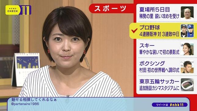 大成安代 ニュースチェック11 5