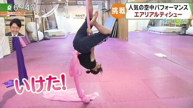 竹上萌奈 報道ランナー 29