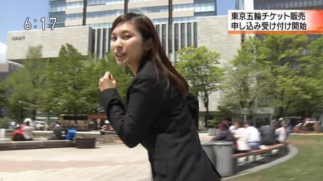 太細真弥 ほっとニュース北海道 11