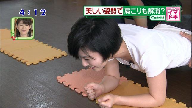 佐野祐子 キャッチ! 08