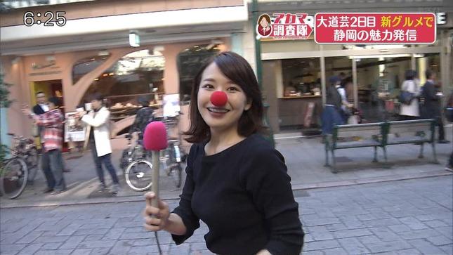 赤間優美子 とびっきり!しずおか 9