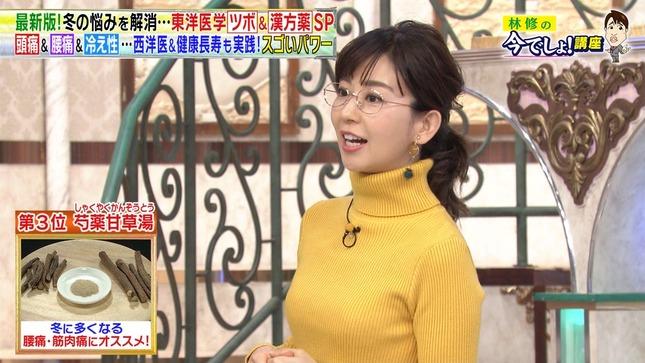 松尾由美子 林修の今でしょ!講座 10