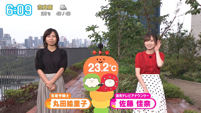 佐藤佳奈 す・またん! 4