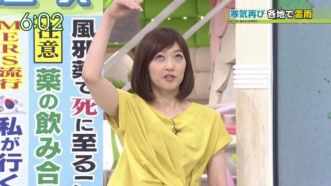 久保田智子 あさチャン!サタデー 08