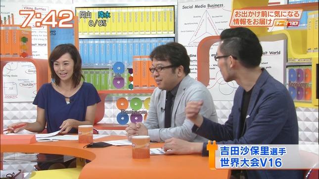 滝井礼乃 チャージ730! 01