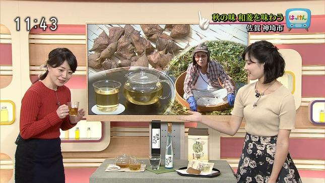 馬見塚琴音 はっけんTV 11