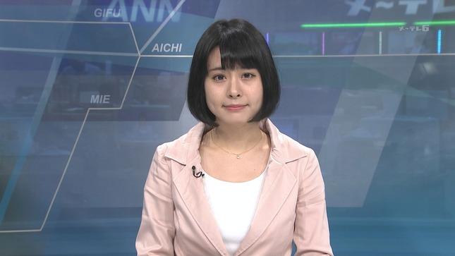 望木聡子 ドデスカ! 6