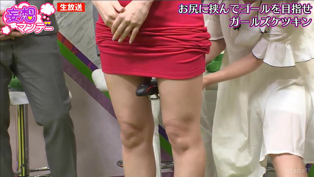塩地美澄 妄想マンデー 7