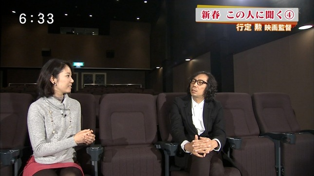 柿木綾乃 RKK NEWS JUST 06