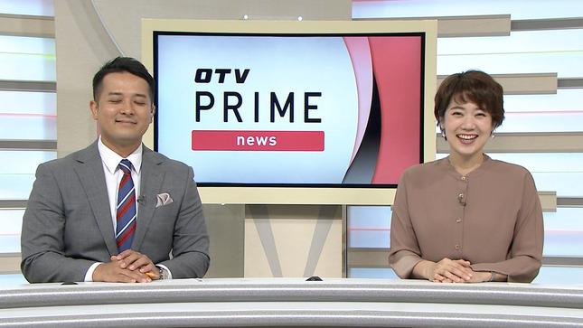 金城わか菜 OTVプライムニュース 12