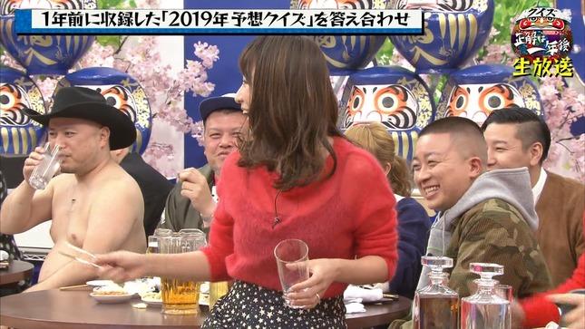 枡田絵理奈 クイズ☆正解は一年後 2019 10