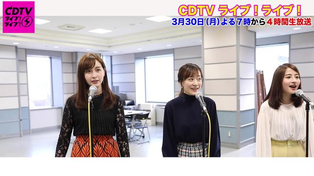 日比麻音子 江藤愛 宇賀神メグ CDTVハモりチャレンジ 5
