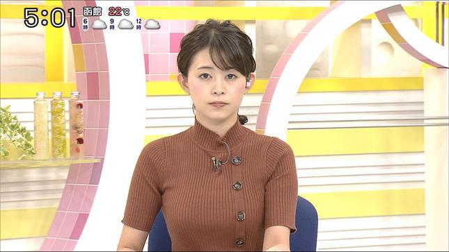 大家彩香 どさんこワイド!!朝!3