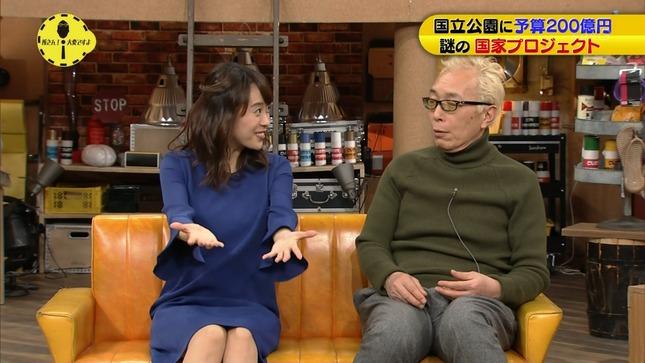 片山千恵子 所さん!大変ですよ 6