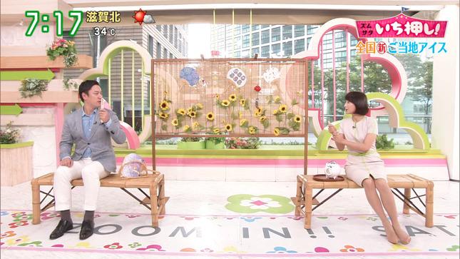 望月理恵 ズームイン!!サタデー 3