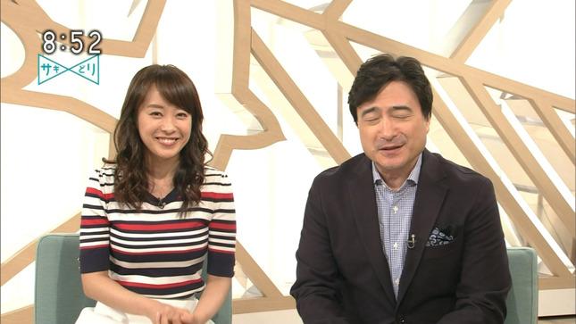 片山千恵子 サキどり↑ NHKニュース9