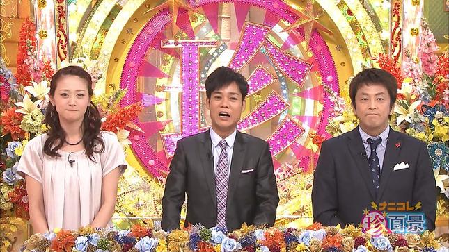 森葉子 ナニコレ珍百景3時間テレ朝系列局投稿SP 07