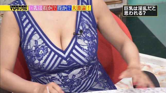 古瀬絵理 ビートたけしのTVタックル 04
