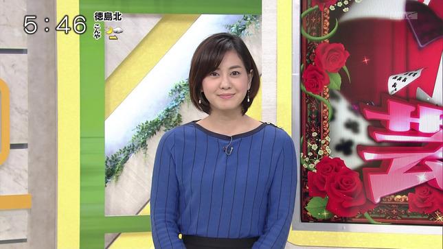 塚本麻里衣 キャスト 12