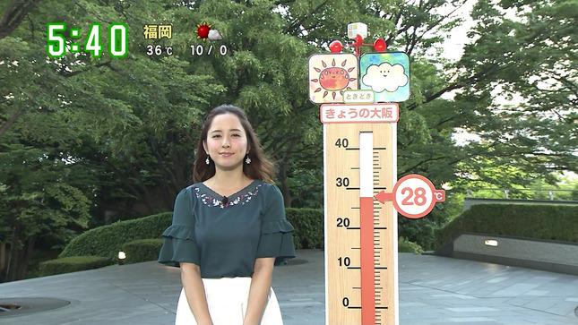 武田訓佳 す・またん! ten 11