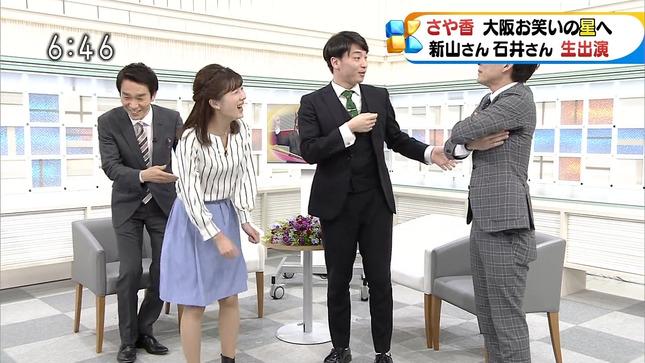 石橋亜紗 ニュースほっと関西 16
