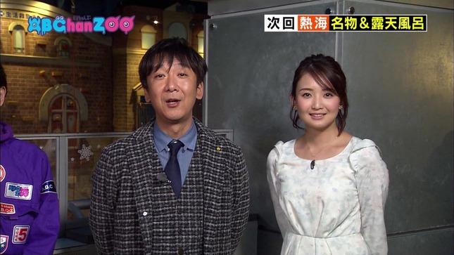 白石小百合 ネオスポーツ TXNnews 新番組を現場検証 6