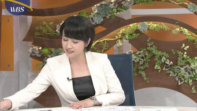 相内優香 ワールドビジネスサテライト 片渕茜 6