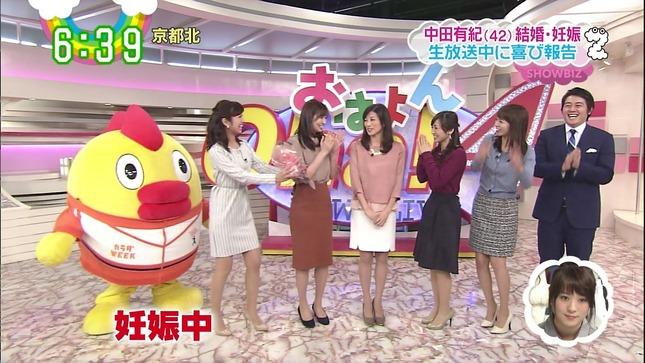中田有紀 Oha!4 6