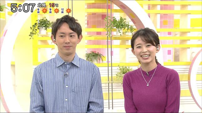 大家彩香 どさんこワイド!!朝! 3