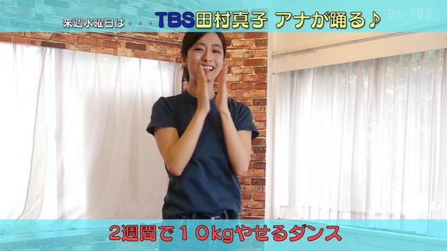 田村真子 スイモクチャンネル 5