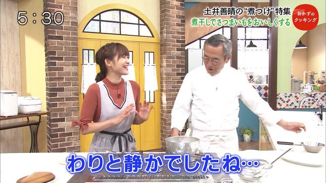 久冨慶子 おかずのクッキング 6