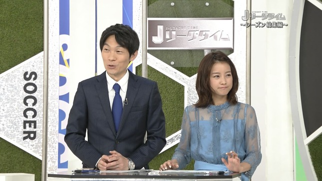 中川絵美里 Jリーグタイム 15