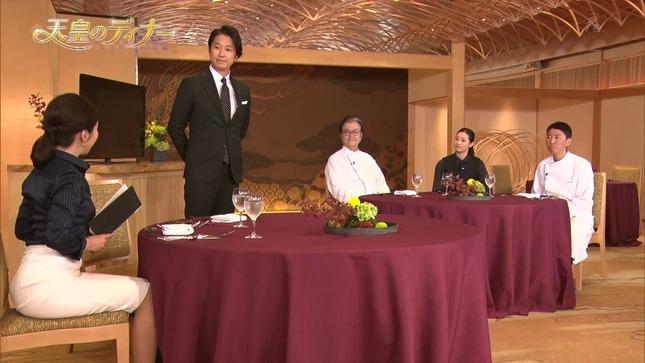 保里小百合 天皇のディナー おはよう日本 4