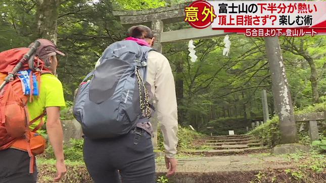 森葉子 スーパーJチャンネル 9