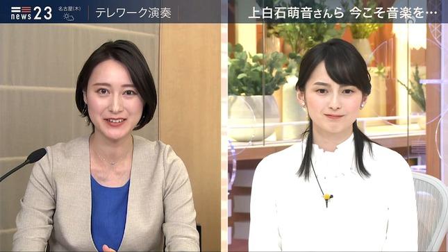 小川彩佳 news23 10