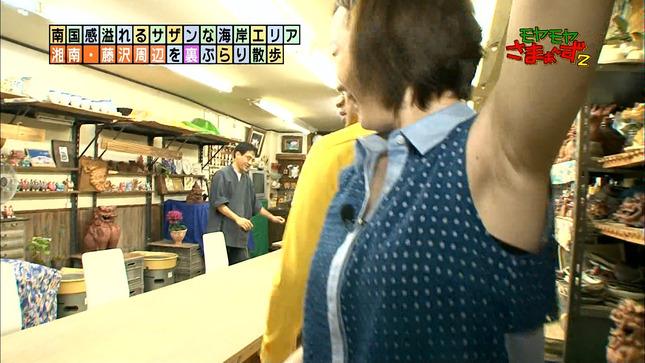 【芸能・アイドル・お宝】狩野恵里アナの脇が映りまくりな件