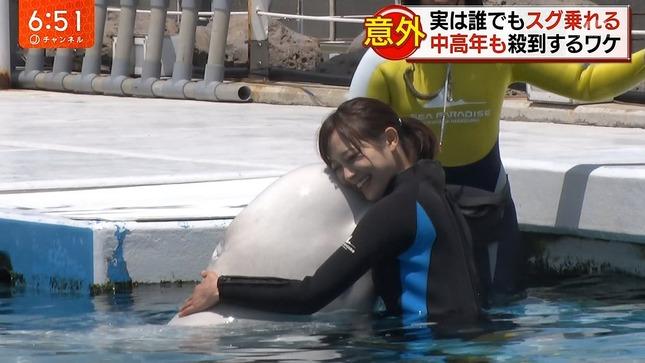 久冨慶子 スーパーJチャンネル 4